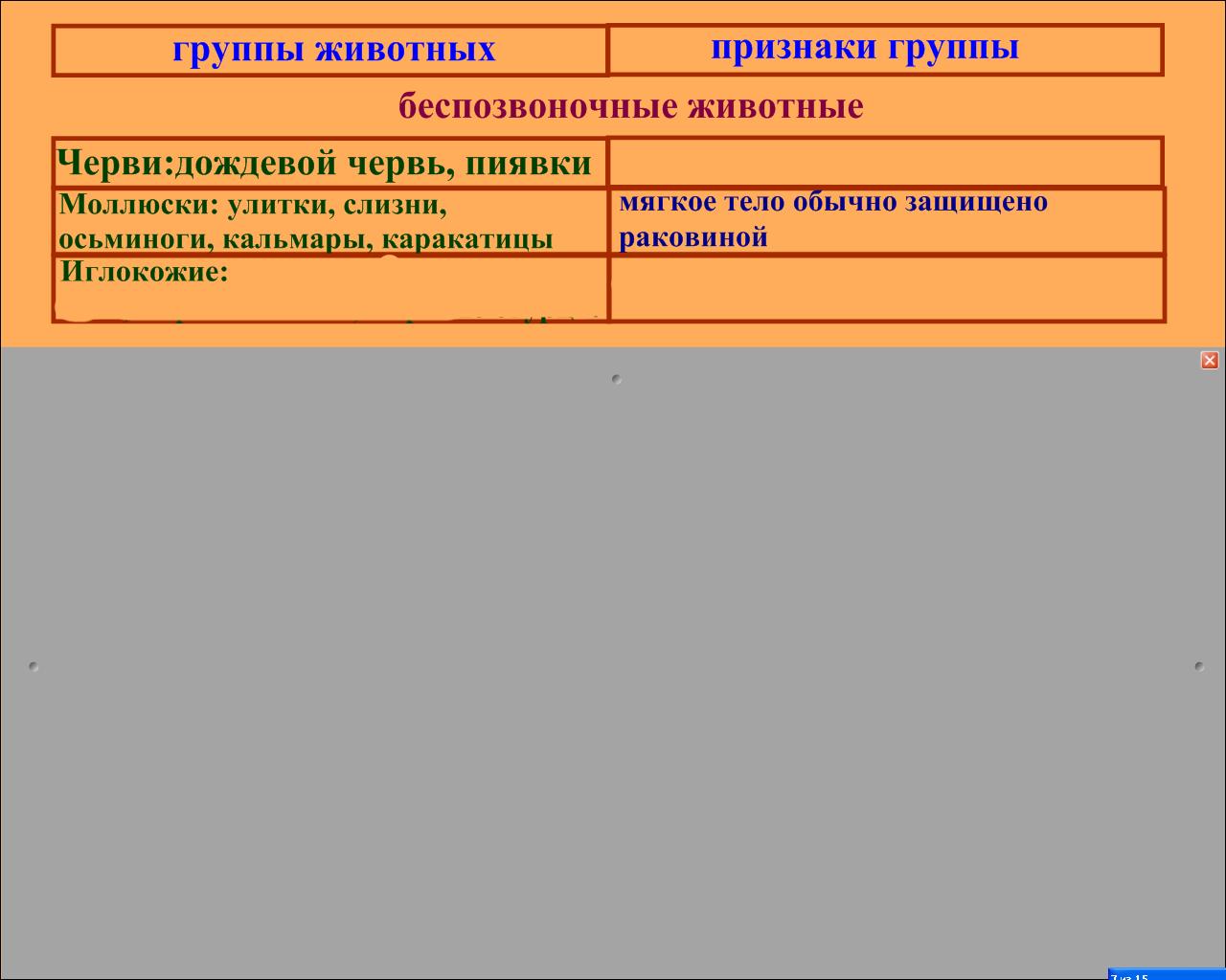 hello_html_291d5ec1.png