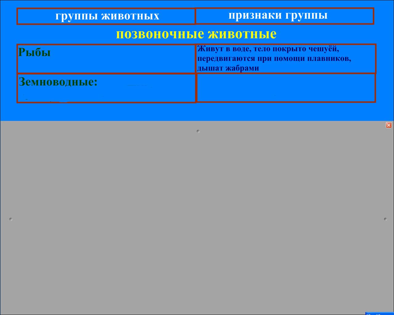 hello_html_m681371de.png