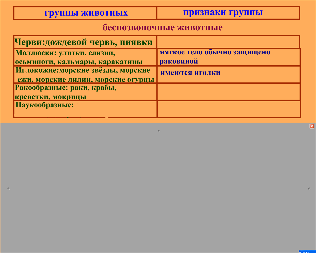 hello_html_m7988b0aa.png
