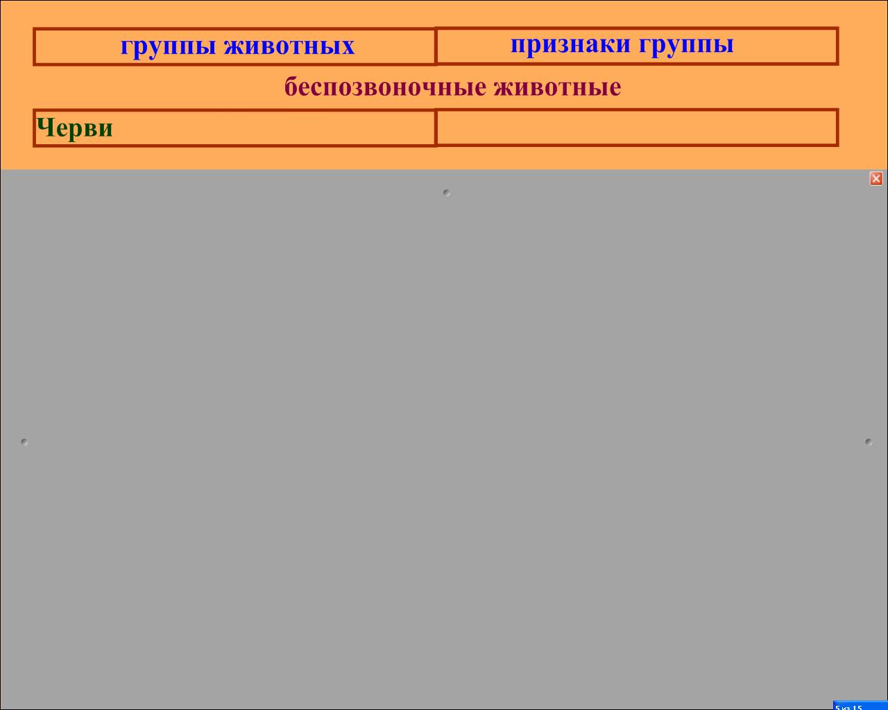 hello_html_m7d21a1af.png