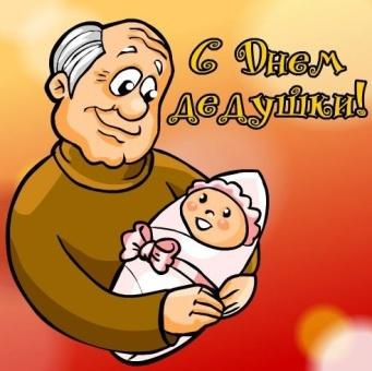 ОХОТА И РЫБАЛКА НА ЮГЕ РОССИИ * Просмотр темы - С рождением очередного внука, Георгий Иваныч!