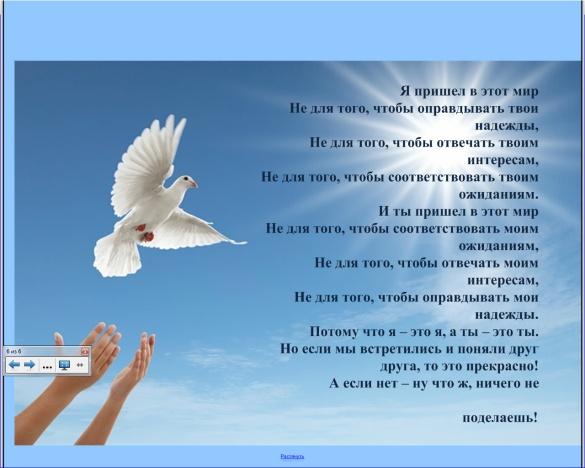 hello_html_55960b4b.jpg