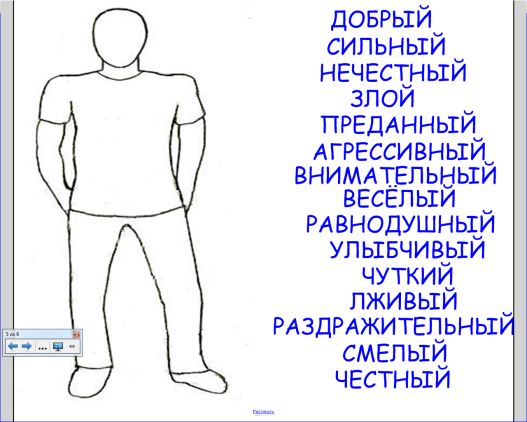 hello_html_m3829374d.png