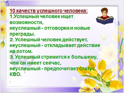 hello_html_28418e87.png