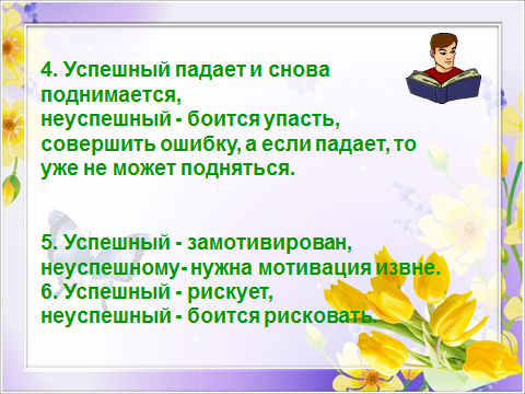hello_html_580ad97b.png