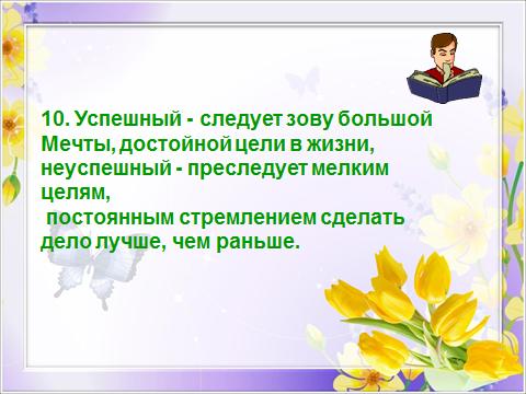 hello_html_6eb5fc8f.png