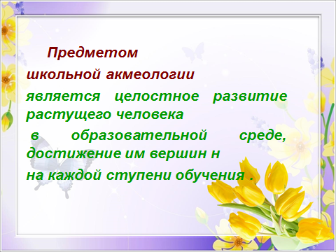 hello_html_m1ea68bcb.png