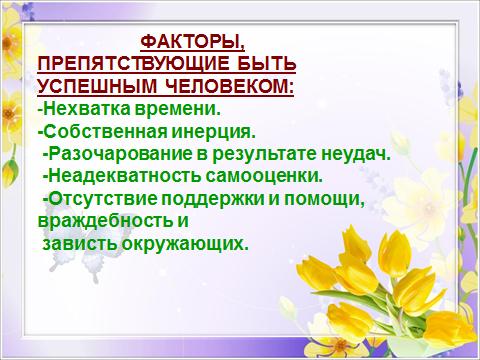 hello_html_m5b7195cc.png