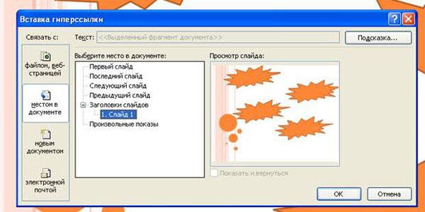 hello_html_m21bf4bc5.jpg
