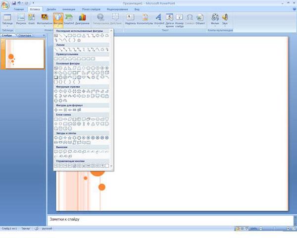 hello_html_m4e6f507f.jpg