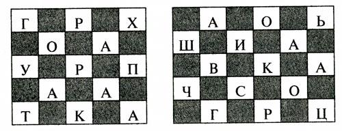 http://ped-kopilka.ru/images/61(2).jpg
