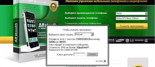 hello_html_m3ed32248.jpg