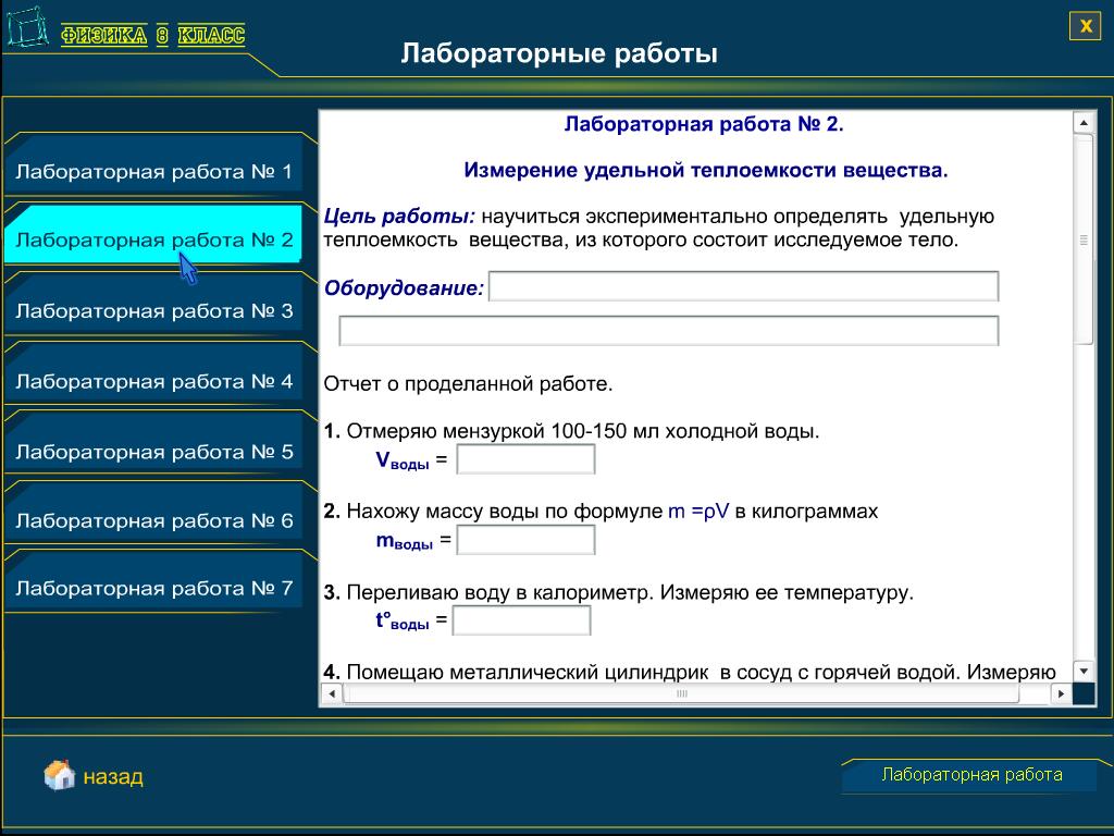 hello_html_6b038bf9.png