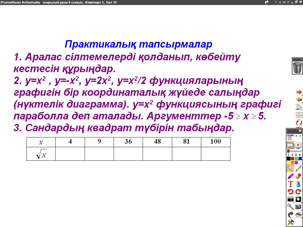 hello_html_3147f4de.png