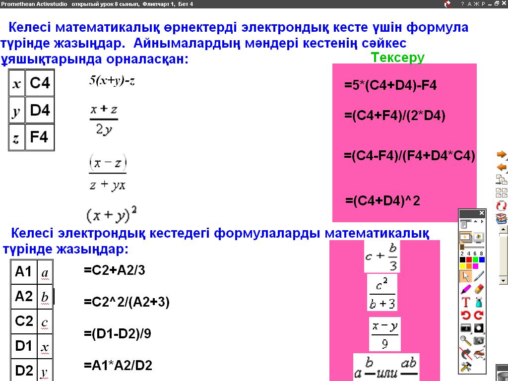 hello_html_m15c3e8f2.png