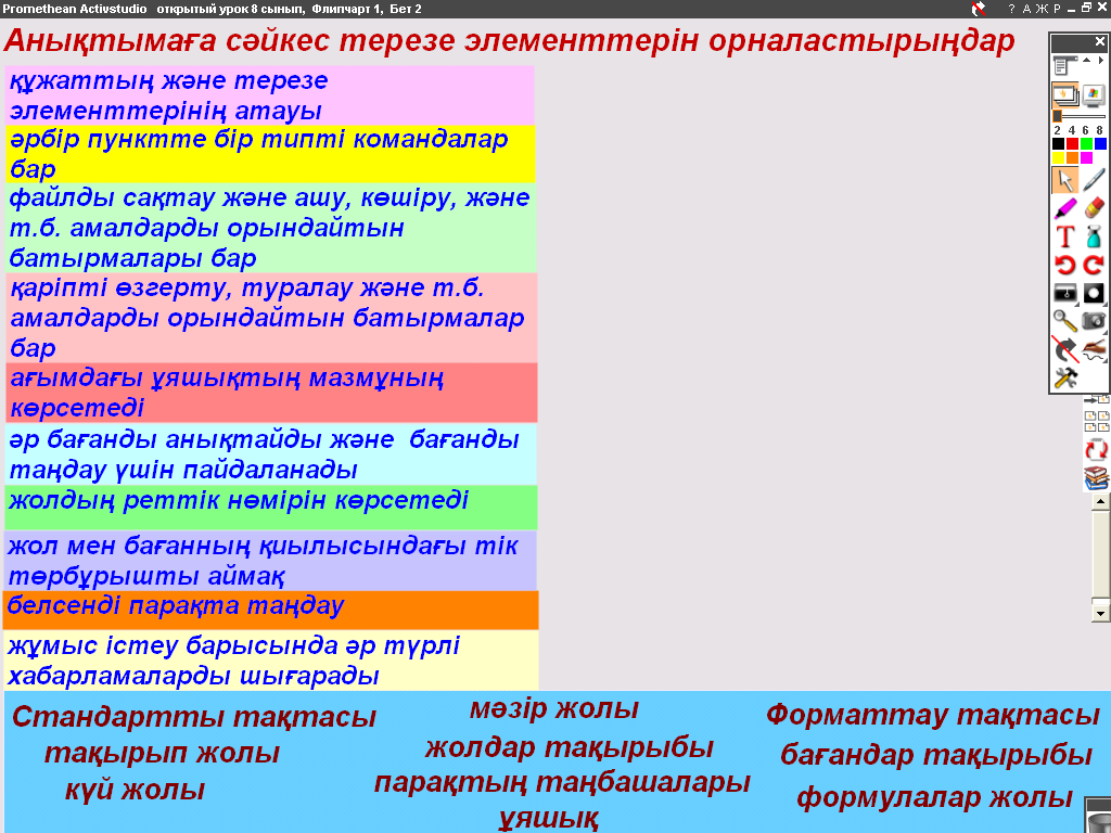 hello_html_m2d070714.png