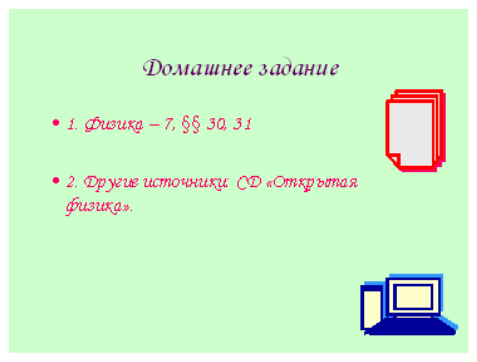 hello_html_m744f8e50.png