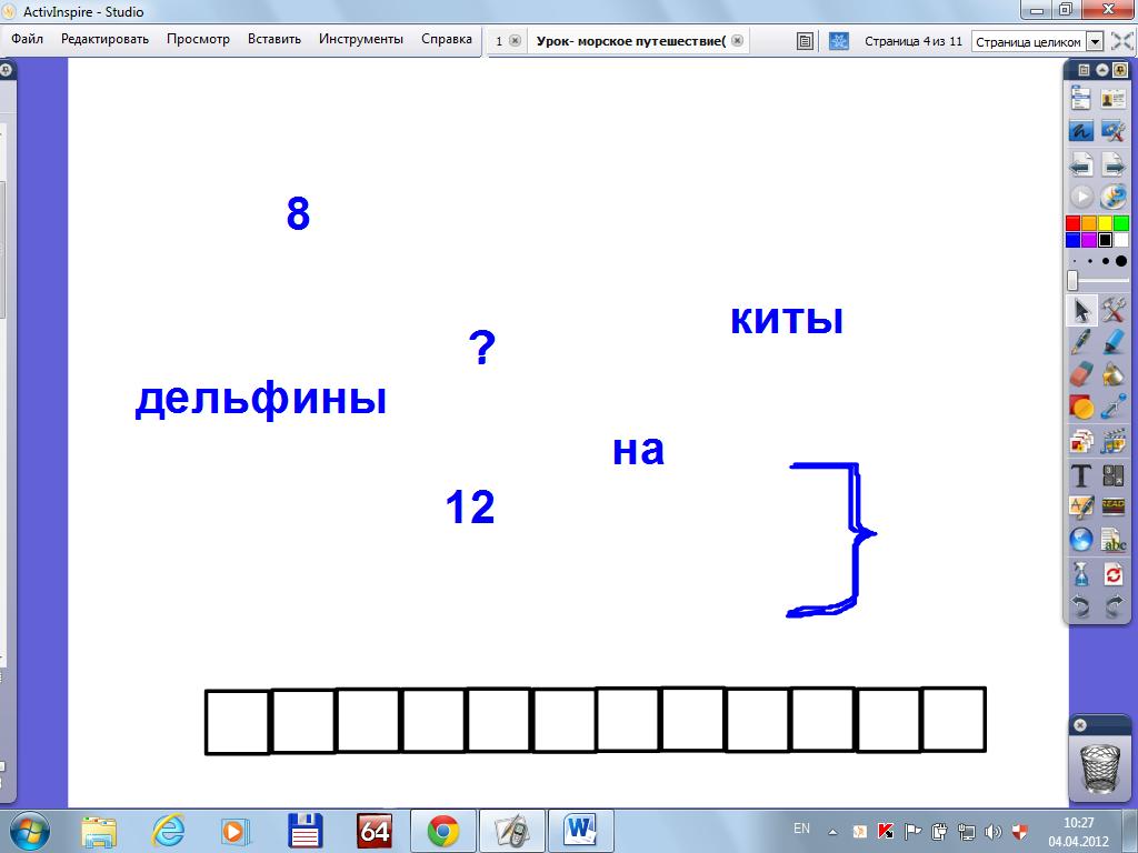 hello_html_m1b713ddd.png