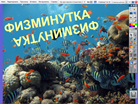 hello_html_m5d88a239.png