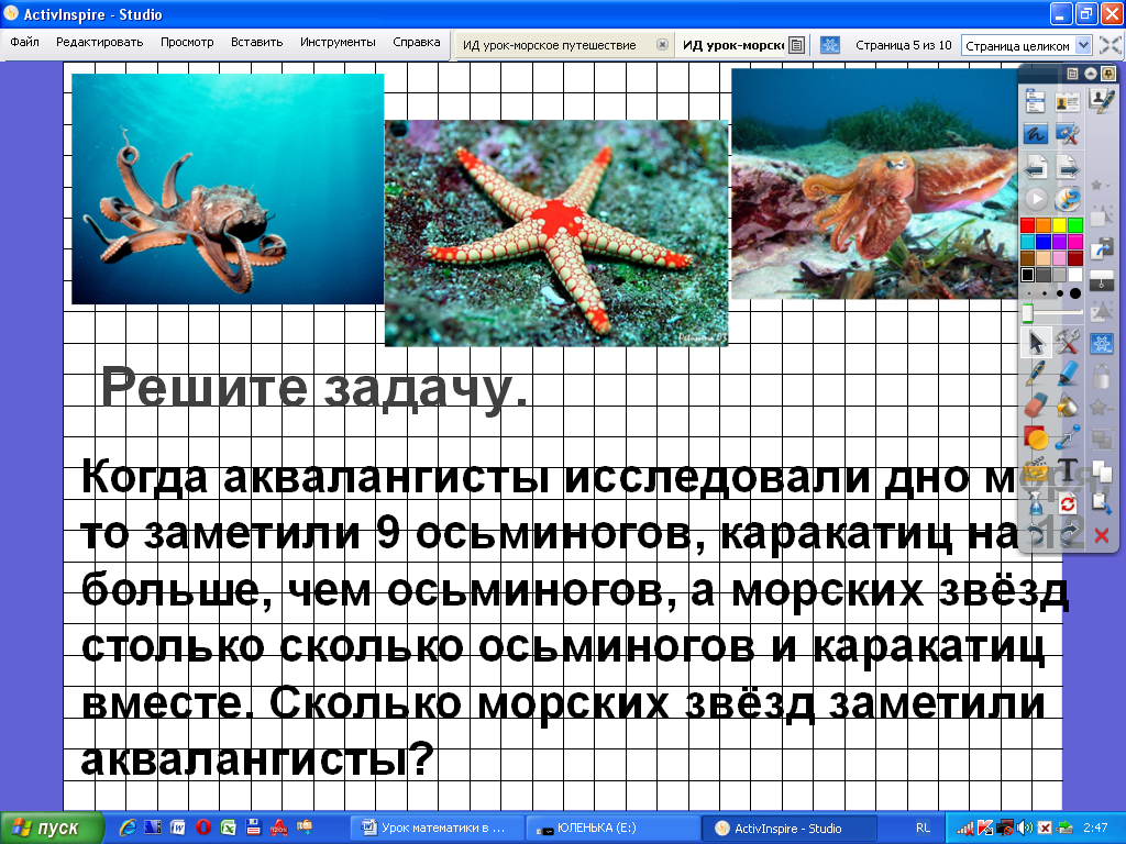hello_html_m7a752da6.png