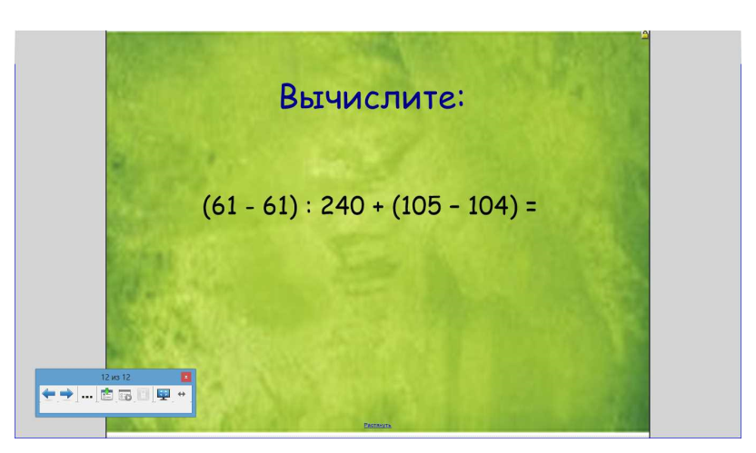 hello_html_6f6efee0.png