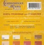 http://cs3.livemaster.ru/zhurnalfoto/0/9/8/131119013306.jpg
