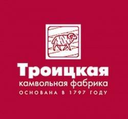 http://cs3.livemaster.ru/zhurnalfoto/e/0/4/131119013306.jpg