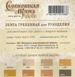 http://cs3.livemaster.ru/zhurnalfoto/9/1/4/131119013306.jpg