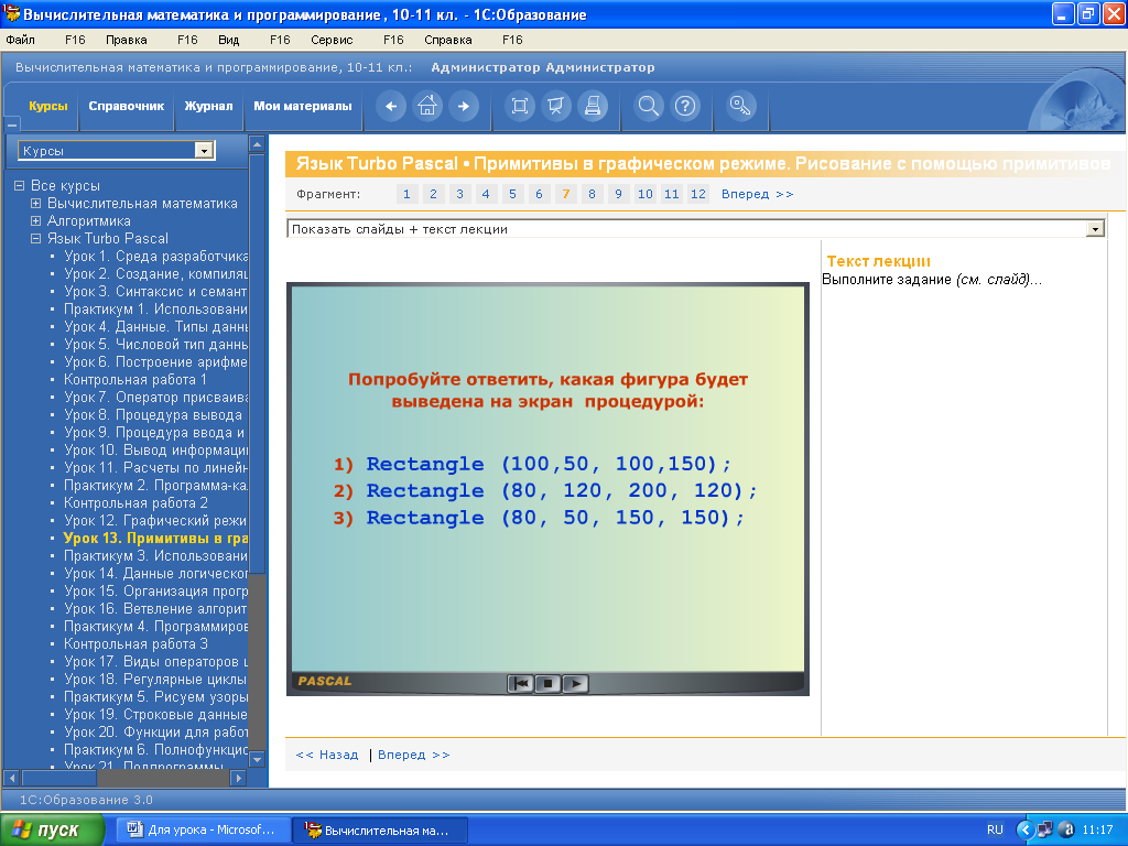 hello_html_m11cd052d.png