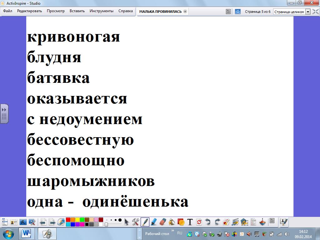 hello_html_687e9.png