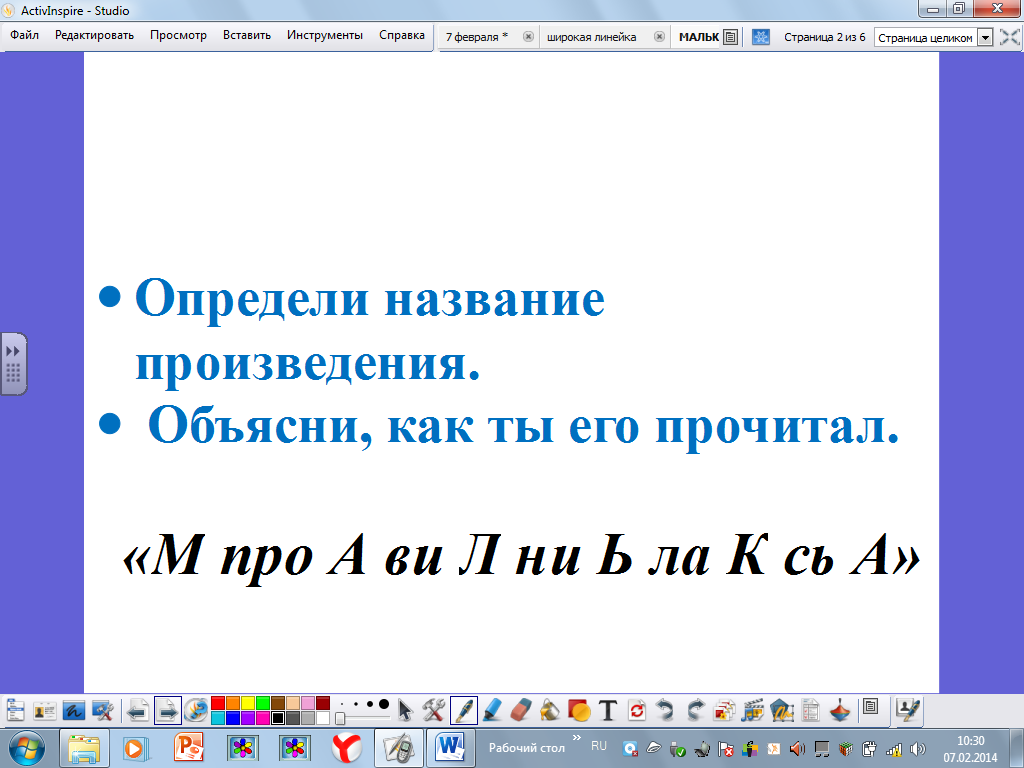 hello_html_m320bc695.png
