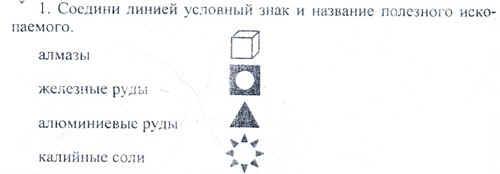 http://festival.1september.ru/articles/580616/6.jpg