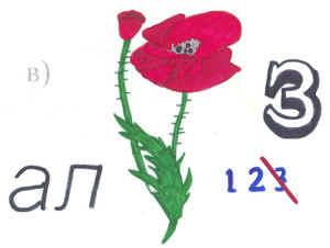 http://festival.1september.ru/articles/580616/9.jpg