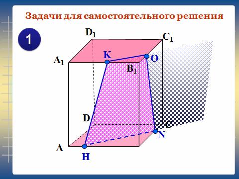 hello_html_m7ccf4e0f.png