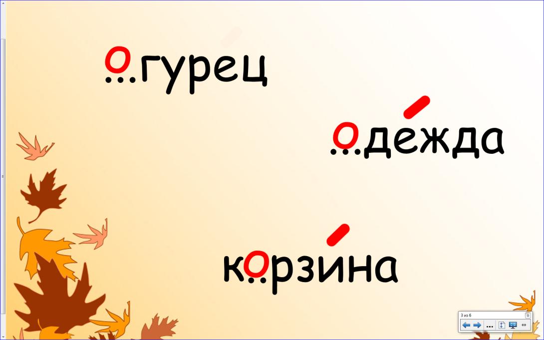 C:\Users\Людмила\Desktop\3.png