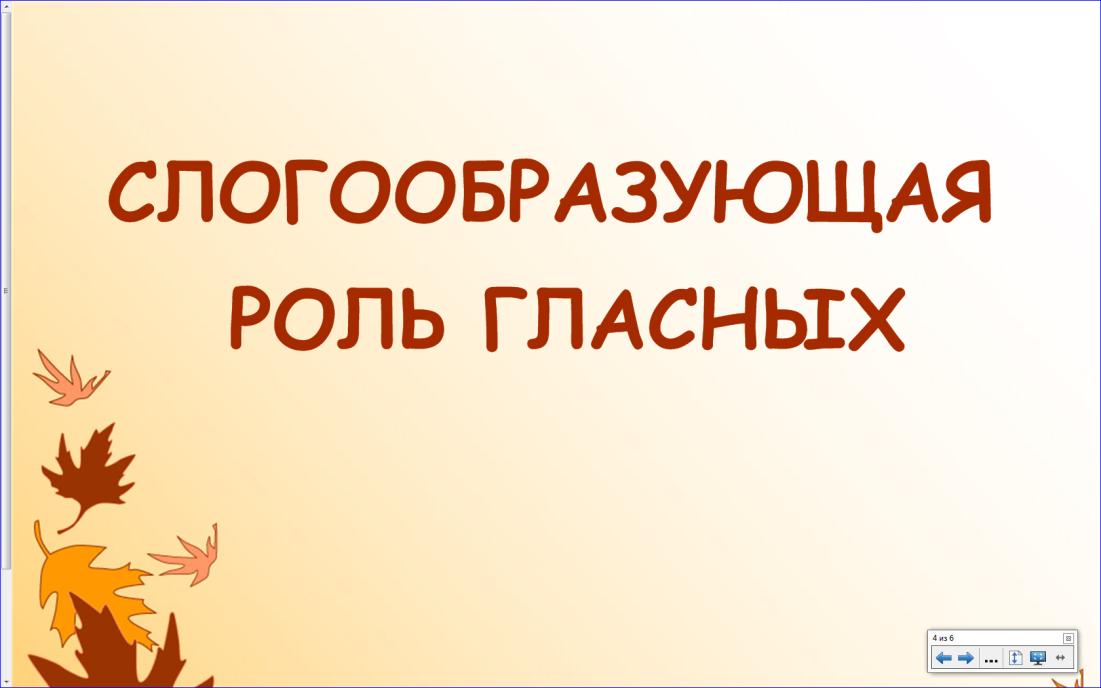 C:\Users\Людмила\Desktop\Безымянный.png