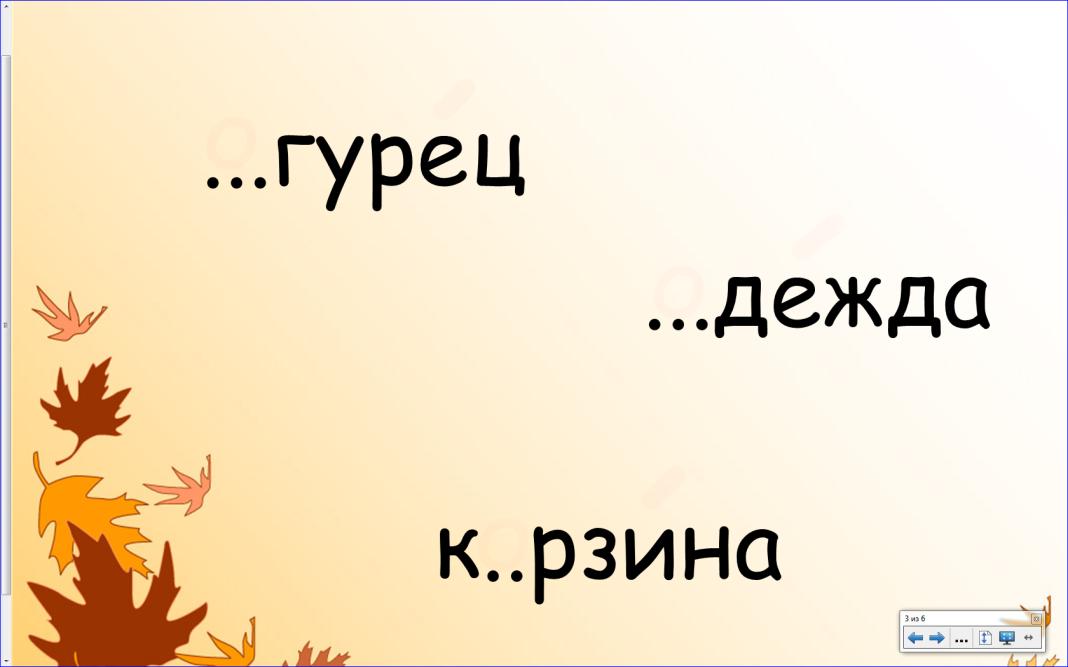 C:\Users\Людмила\Desktop\12.png