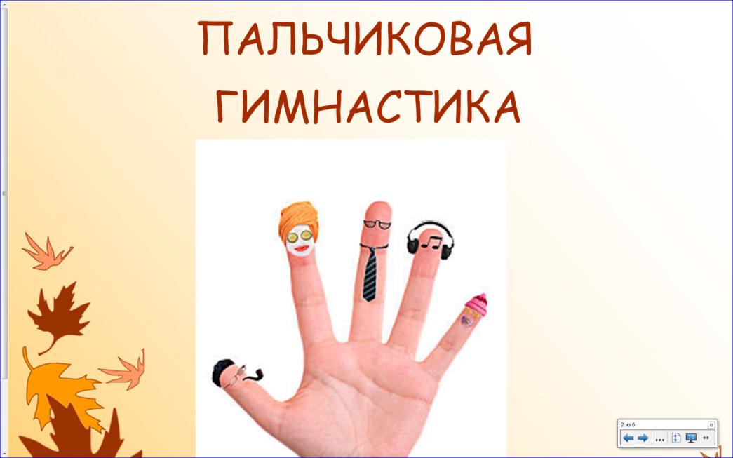 C:\Users\Людмила\Desktop\22.png