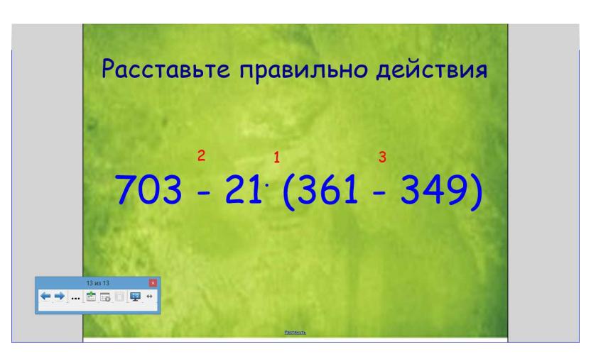 hello_html_18b011ad.png