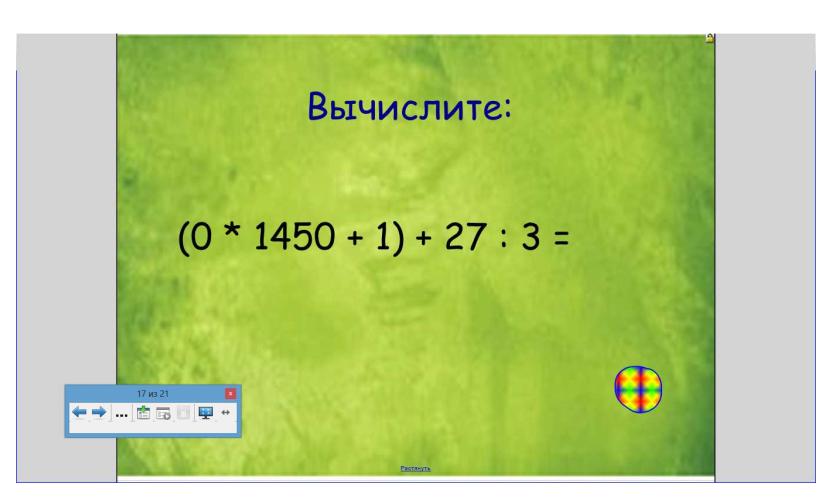 hello_html_m571522de.png