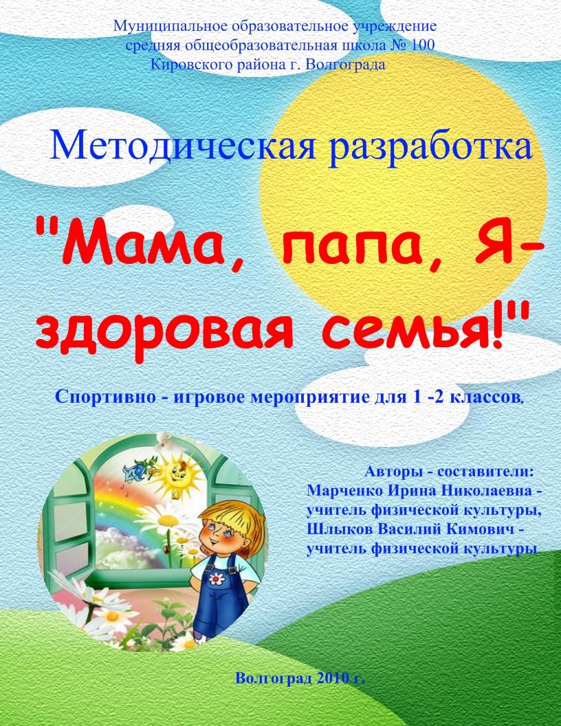hello_html_m1b1b488b.jpg