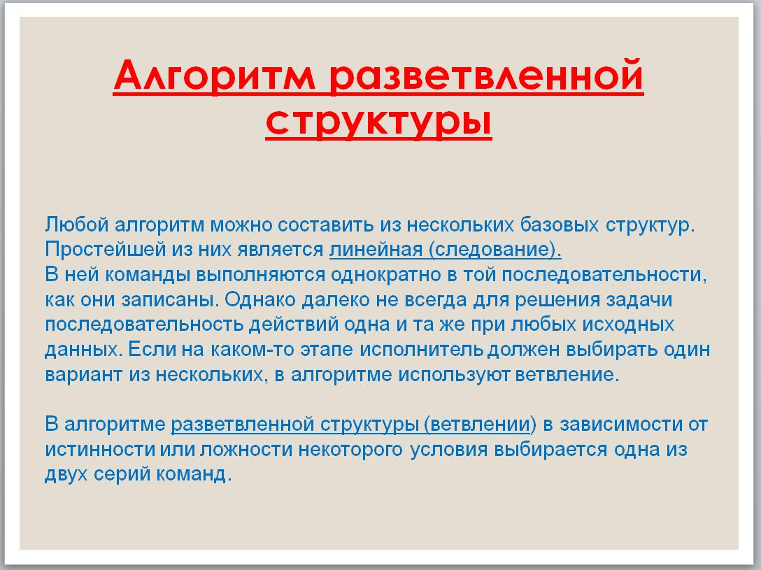 C:\Users\Олег\AppData\Local\Microsoft\Windows\Temporary Internet Files\Content.Word\Новый рисунок (1).bmp