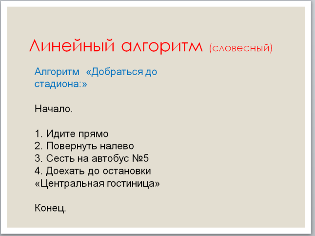 C:\Users\Олег\AppData\Local\Microsoft\Windows\Temporary Internet Files\Content.Word\Новый рисунок (2).bmp