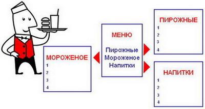 hello_html_m6e0e12a7.jpg