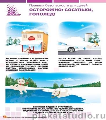 http://plakatstudio.ru/images/posters/ch7-big.jpg