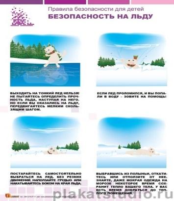 http://plakatstudio.ru/images/posters/ch6-big.jpg