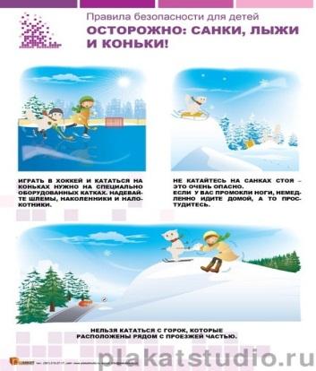 http://plakatstudio.ru/images/posters/ch8-big.jpg