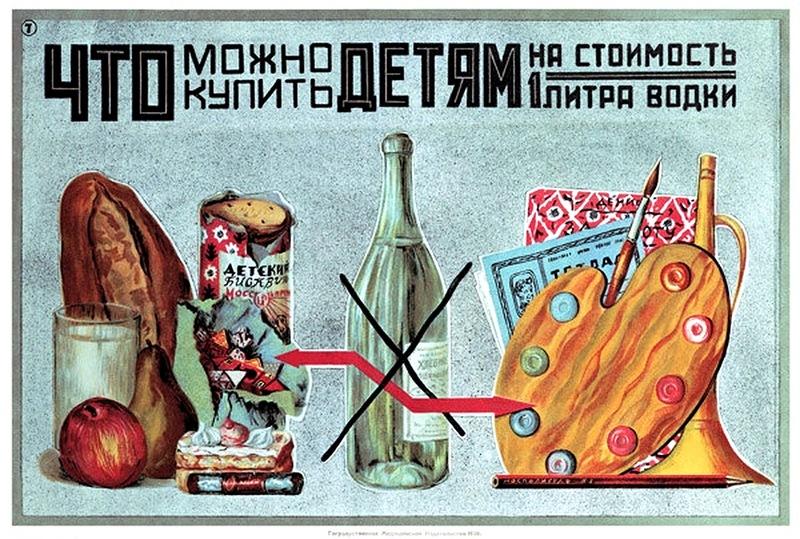 http://img-fotki.yandex.ru/get/5636/123177916.1f5/0_d01a8_49bcc8a8_XL.jpg