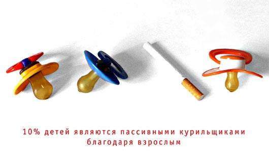 http://www.1soc.ru/images/photos/passivn-12833.jpg