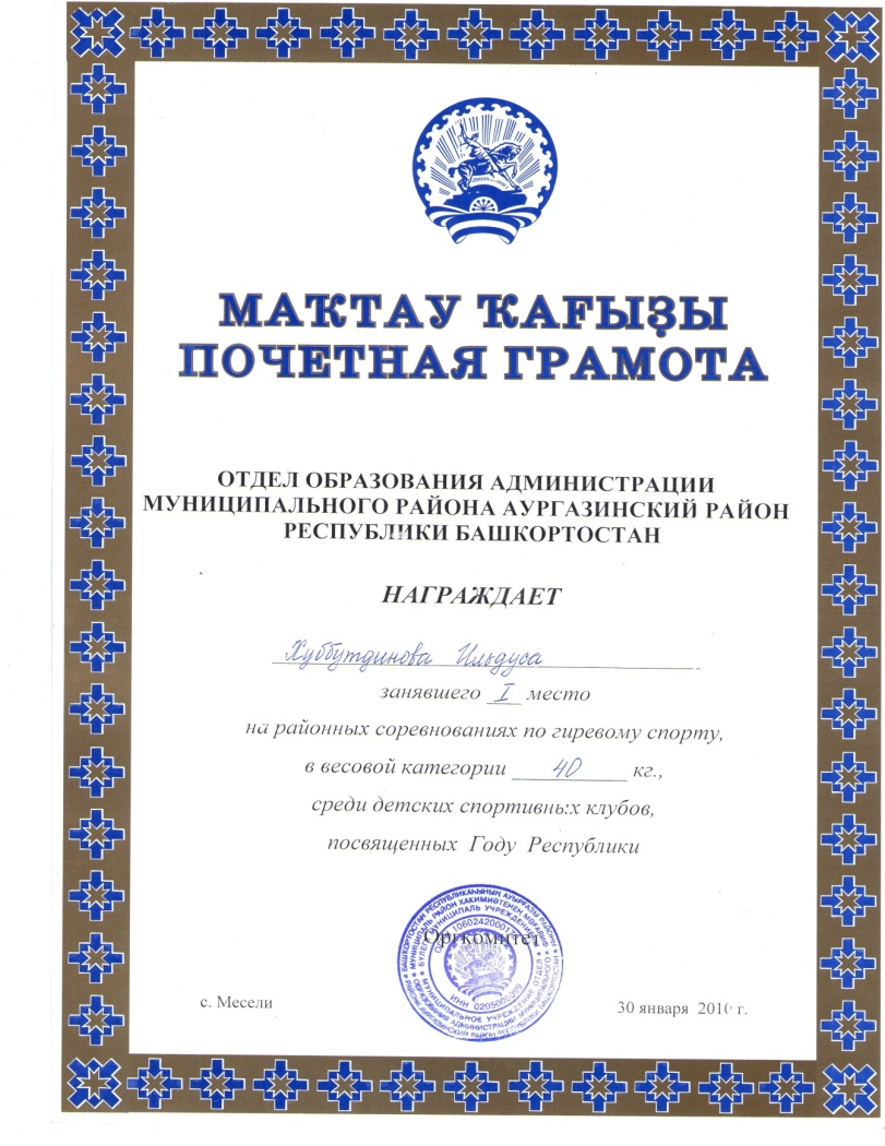 D:\Documents and Settings\Ефимовы\Мои документы\Люда\img019.jpg